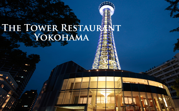 THE TOWER RESTAURANT YOKOHAMA